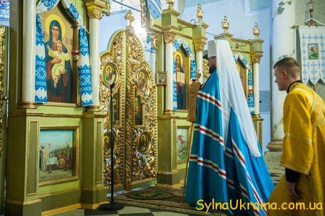 день Святителя Іоанна Золотоусого