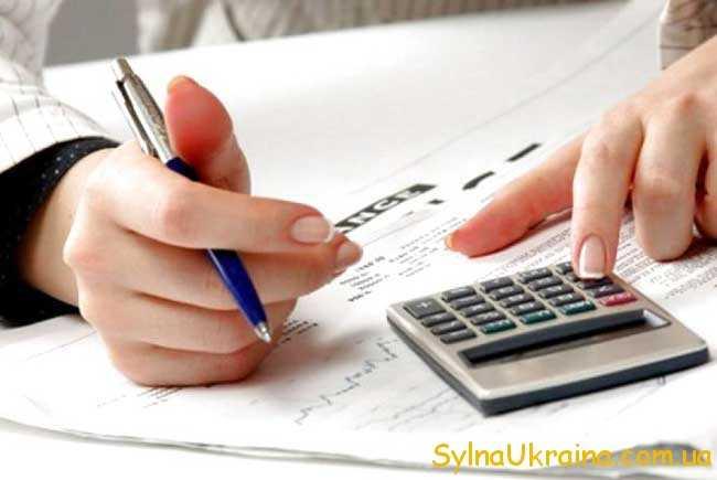 Детальніше про поняття єдиного податку