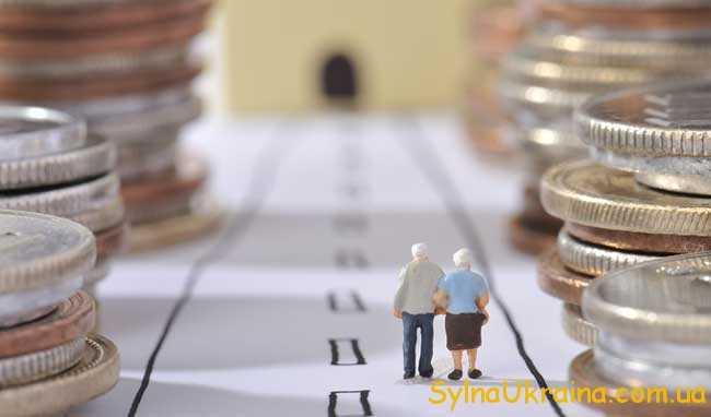 в країні триває пенсійна реформа