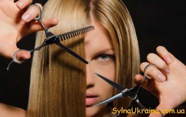 Нейтральний період для візиту до перукаря