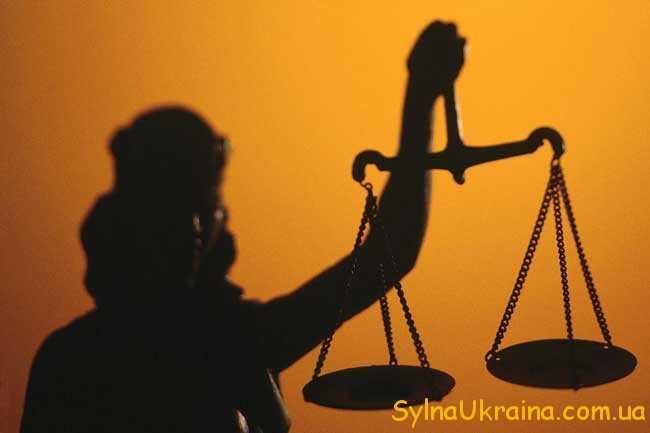 Основні судові ланки
