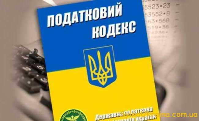 Сума неоподатковуваних мінімумів доходів громадян у 2019 році в Україні