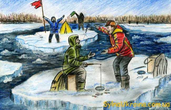 У грудні вже можна починати традиційну зимову риболовлю
