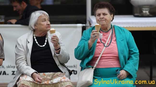 Збільшення пенсійного віку