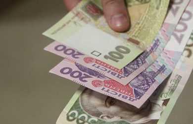 Підвищення посадових окладів бюджетникам