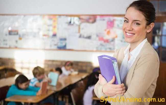 Зарплата педагога у 2019 році в Україні