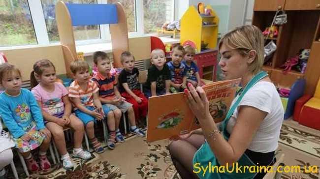 Де зараз працюють вихователі дитячих садочків