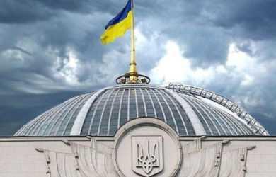 """Державний бюджет як """"обличчя"""" економіки України"""