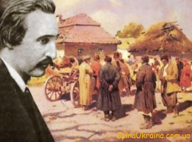 "поема ""Маруся-Богуславка"" Пантелеймона Куліша"