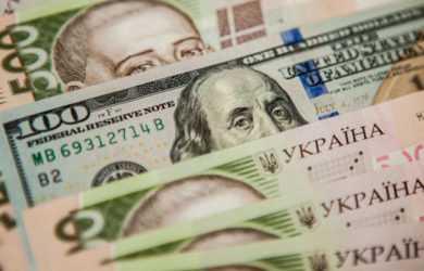 Курс гривні до долара в 2020 році