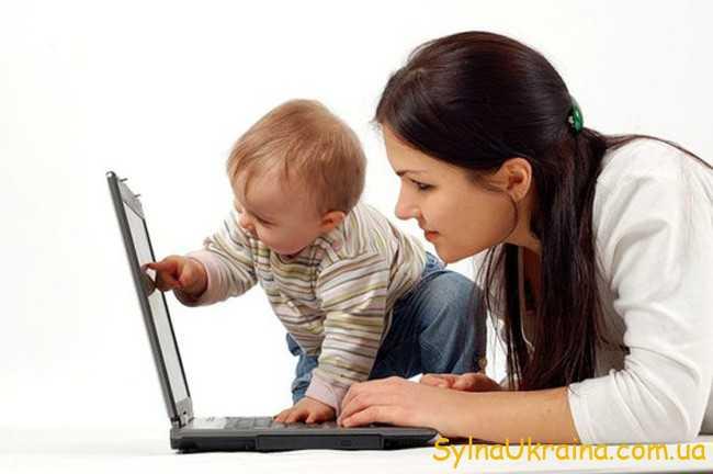 Як оформити допомогу на дитину