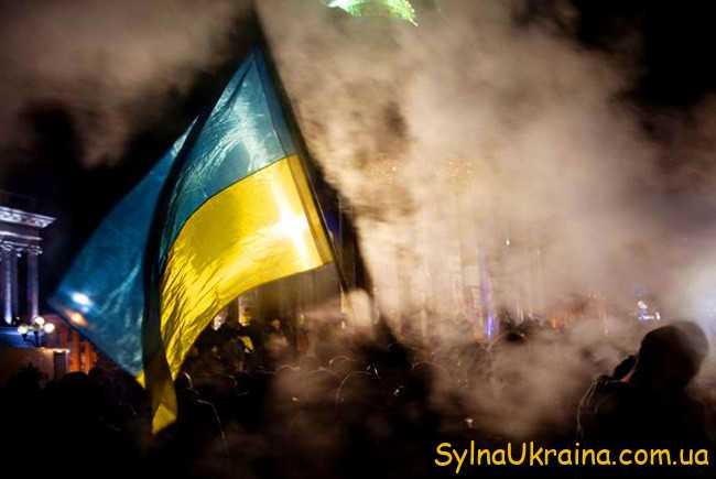 Пророцтва про Україну на 2020 рік