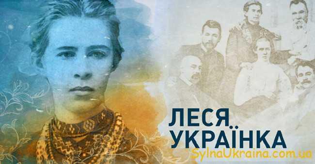 Косач Олена Антонівна
