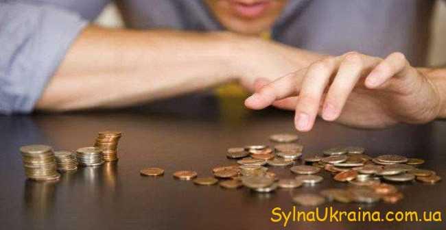 Детальніше про мінімальну заробітну плату