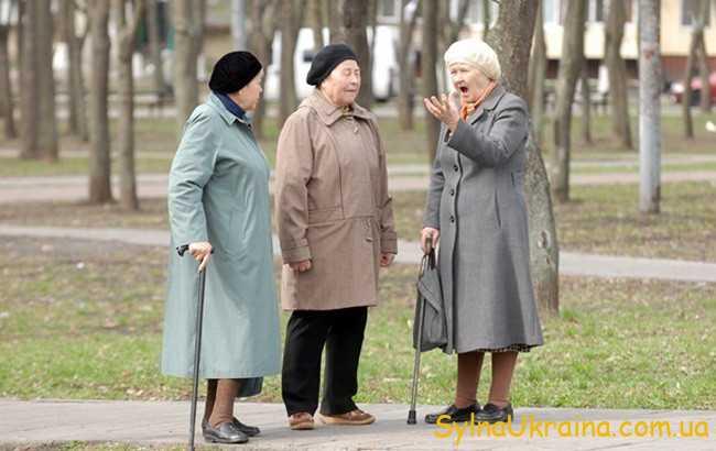 Підвищення пенсії в 2020 році в Україні