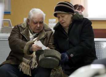 Зростання пенсійних нарахувань