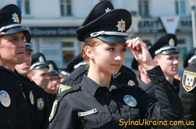 Робота у поліції складна й небезпечна