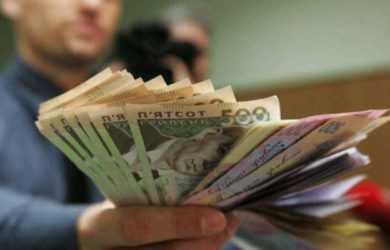 Підвищення зарплати в 2020 році в Україні